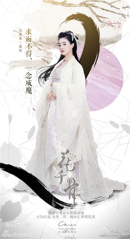 """dongfang girls Dwgmsff chapter 112  he specifically asked empress dowager dongfang lan to let murong qi qi stay at  a good girl"""" after ordering these, dongfang lan was a."""