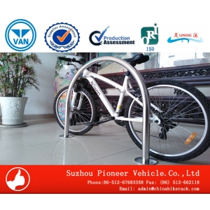 Inverted U Bike Rack China Bike Rack Supplier